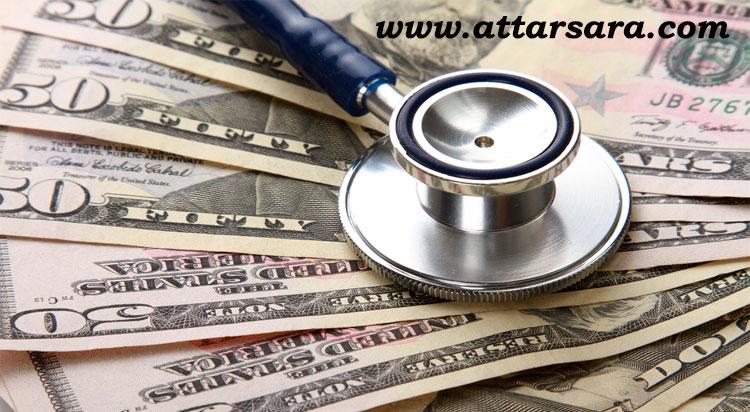 پزشکی و کسب درامد