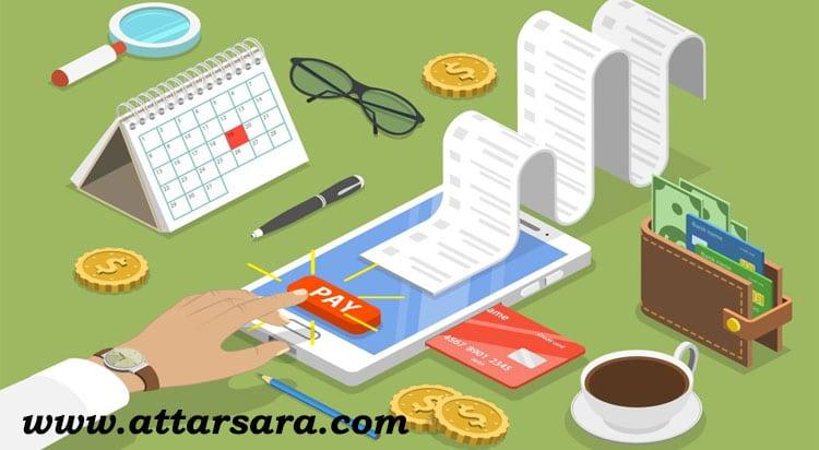 قوانین پرداخت عطارسرا
