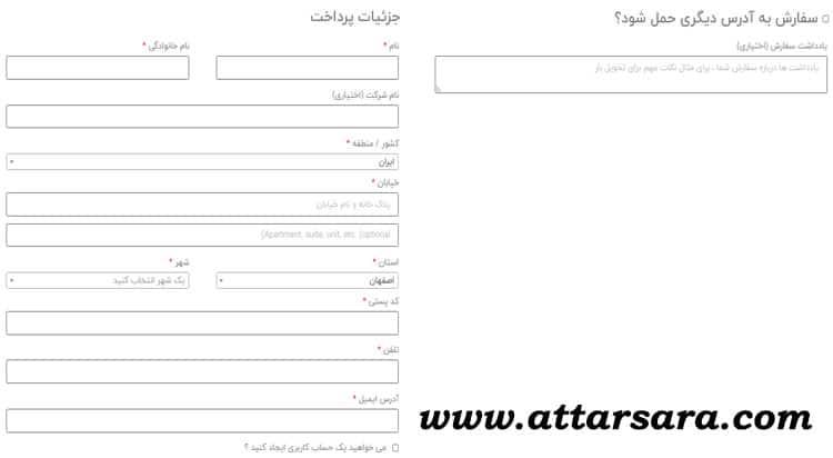 ثبت تصویری سفارش